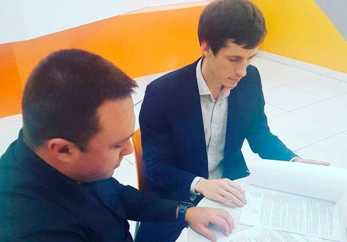 3. Подписываем договор